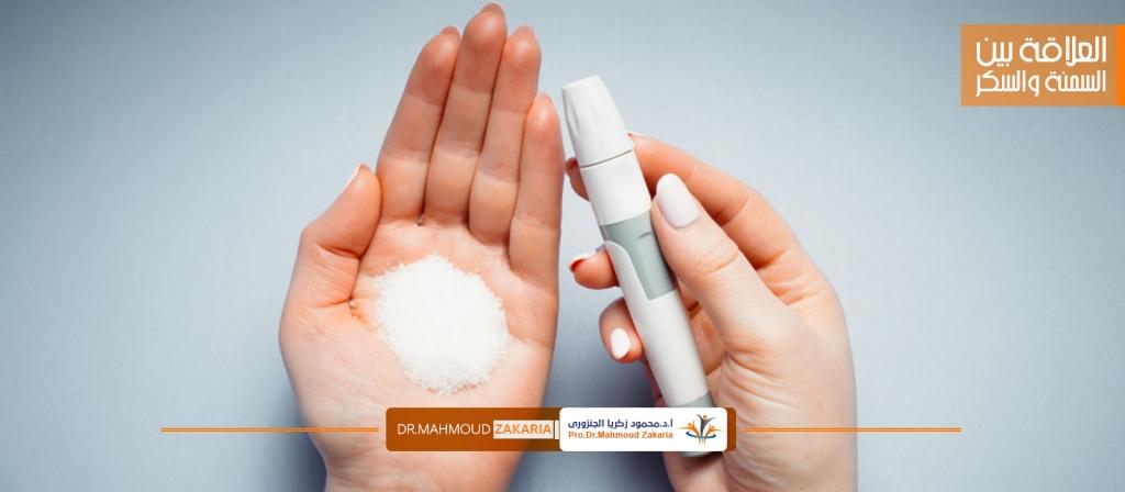العلاقة بين السمنة والسكر و الجراحة المناسبة للقضاء عليهما ؟